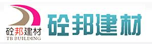 云南砼邦建材有限公司-賽普伙伴