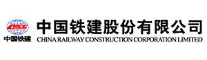 中國鐵建股份有限公司-賽普伙伴